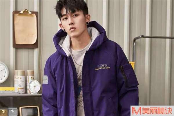 紫色棉服怎么搭配 紫色棉服内搭穿什么