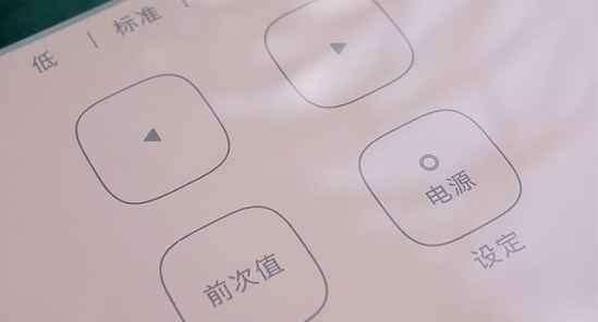 欧姆龙体脂秤使用方法 操作简单读数方便