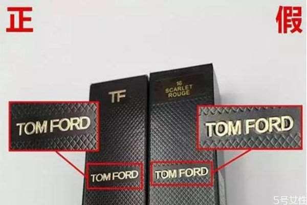tf正品与高仿的区别 tf黑管口红真伪鉴别