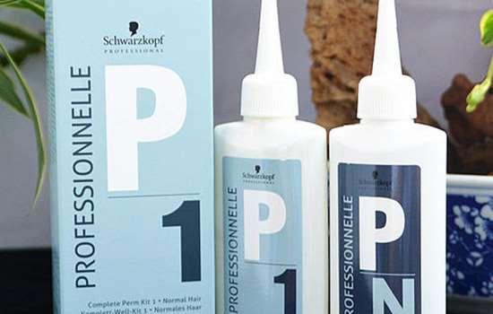 怎么快速消除烫头药水味 烫发药水味道大是差的吗