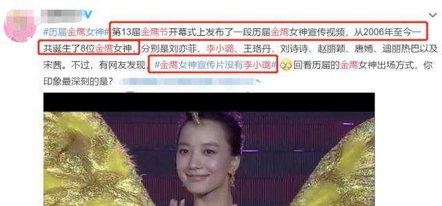 李小璐后悔与PGone恋爱?还原《偷心》经典台词,疑被爱情伤透_明星新闻