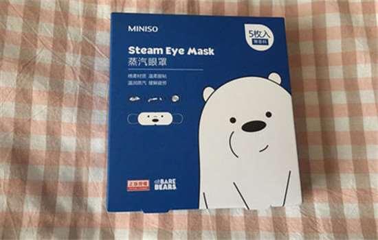 花王蒸汽眼罩和暖宝宝的区别 蒸汽眼罩不发热怎么办