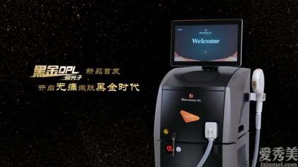 全新黑金DPL超光子登陆中国,开启无痛嫩肤新篇章