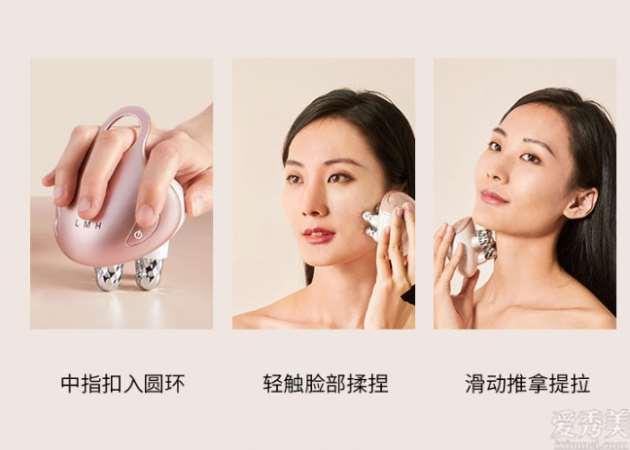 OKACHI欧卡姿小摩兔美容仪按摩提拉,每天5分钟轻松来护肤!