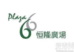 """""""爱""""不曾远离 上海恒隆广场邀您与爱人抒写""""爱的清单"""""""