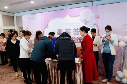 美莱荟俱乐部正式成立——北京美莱粉钻会员升级携手VVIP正式官宣