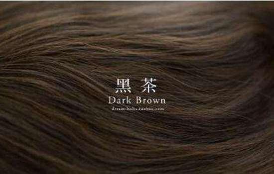 黑茶色为什么染出来是黑色 百搭黑茶色究竟是什么发色