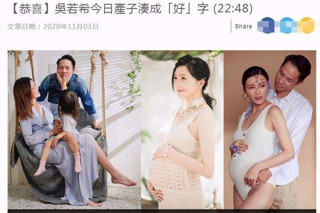 """28岁香港女星添二胎!儿女双全凑成""""好"""",嫁富豪老公3年生2胎_明星新闻"""