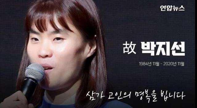韩歌手涉嫌下药性侵女友致其自杀身亡 已被警方立案_明星新闻