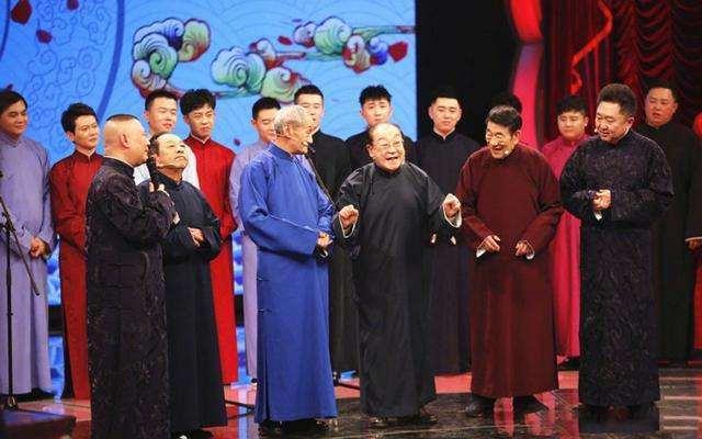 2021德云社相声春晚正式启动,马志明若现身或成最大看点_明星新闻