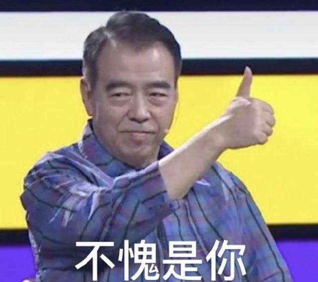 尊龙:陈凯歌太自恋,觉得自己很伟大,喜欢自我陶醉,不尊重演员_明星新闻