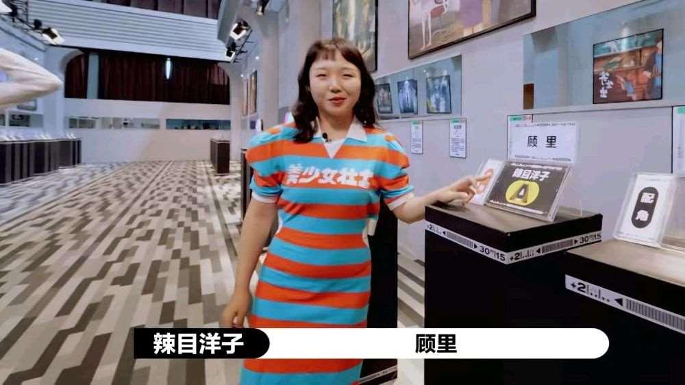 《演员2》:辣目洋子版顾里被夸?要我说唯一的亮点就是王楚然!_明星新闻