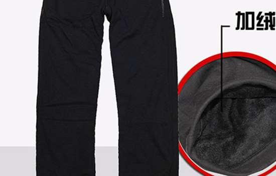 保暖裤加绒好还是不加绒好 加绒裤子的优缺点