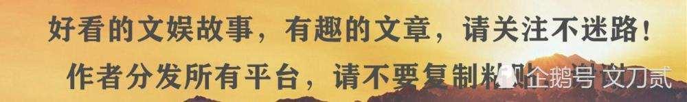 """路终究走歪了,刘碧丽被骂""""三""""6年后,首次回应与洗米华分手_明星新闻"""