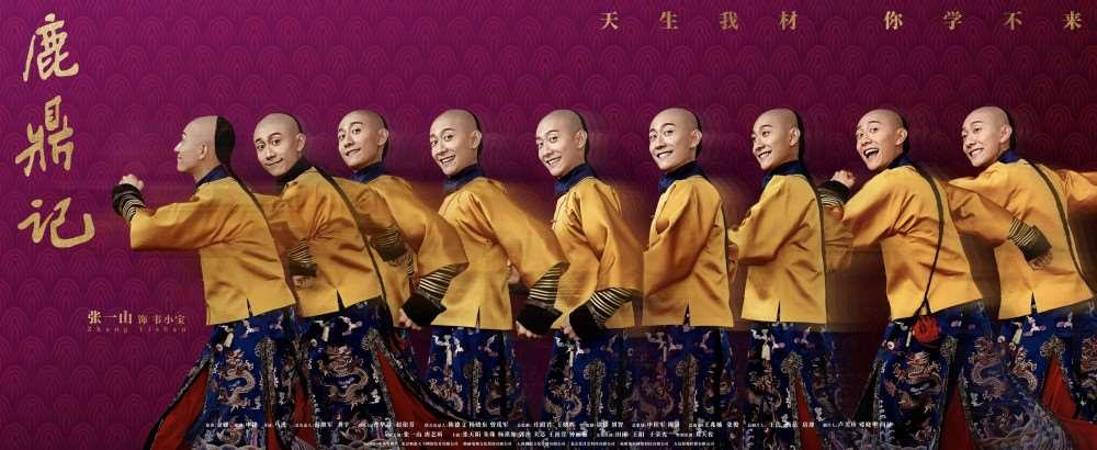 """6版《鹿鼎记》,哪版最是""""美女如云""""?_明星新闻"""