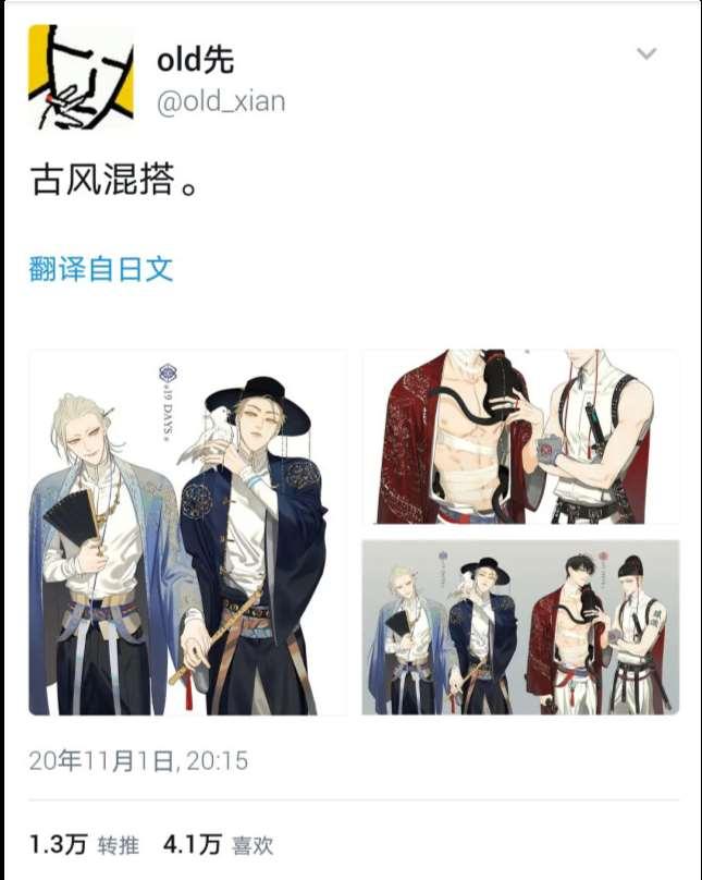 于正被韩国人骂后,韩国画家盗用王羲之《兰亭集序》,文化浅薄导致文化掠夺_明星新闻