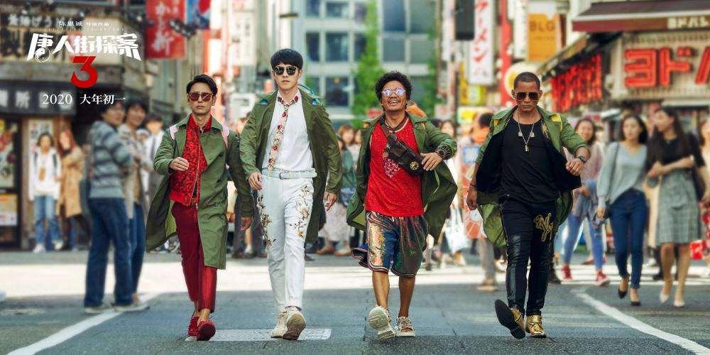 2021娱乐指南之电影篇:唐探3领跑春节 吴京易烊千玺预定爆款_明星新闻