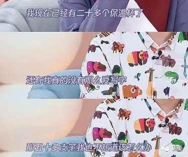 沈梦辰患上厌食症、杜海涛三里屯发疯,要结婚的他们怎么了_明星新闻