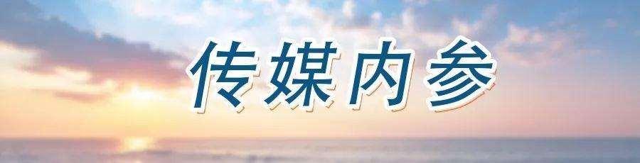 2020年中国电影总票房超200亿!《八佰》31亿排名第一_明星新闻