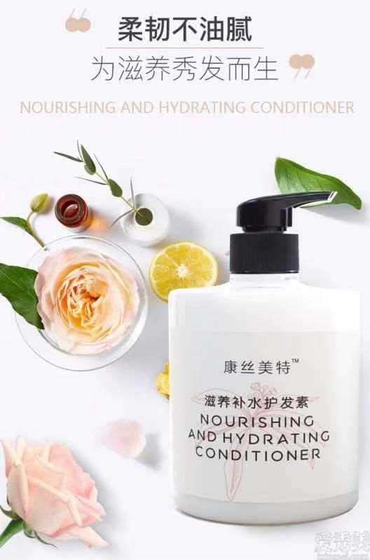 康丝美特香氛控油洗发水控油效果怎么样?好用吗