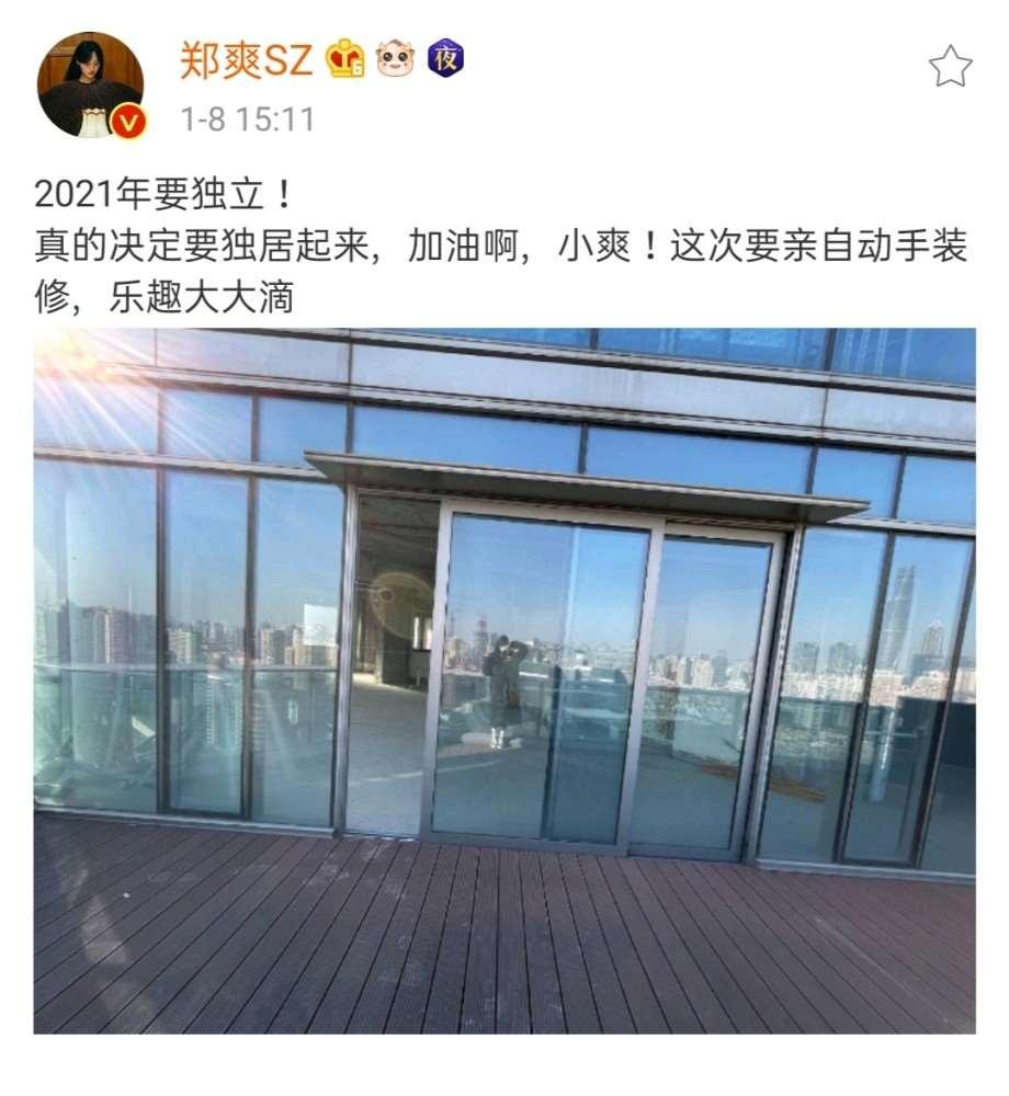 郑爽宣布决定独居!不小心暴露感情状态,微博终于关注男神了_明星新闻
