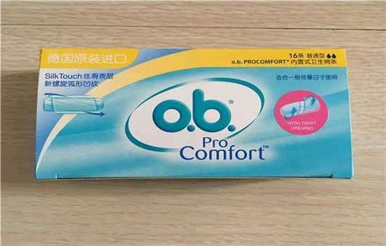 晚上睡觉能用卫生棉条吗 最好不要