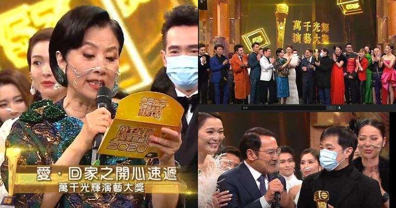 TVB颁奖礼蔡思贝获视后遭质疑,王浩信再夺视帝感谢妻子,对方却一脸冷漠_明星新闻