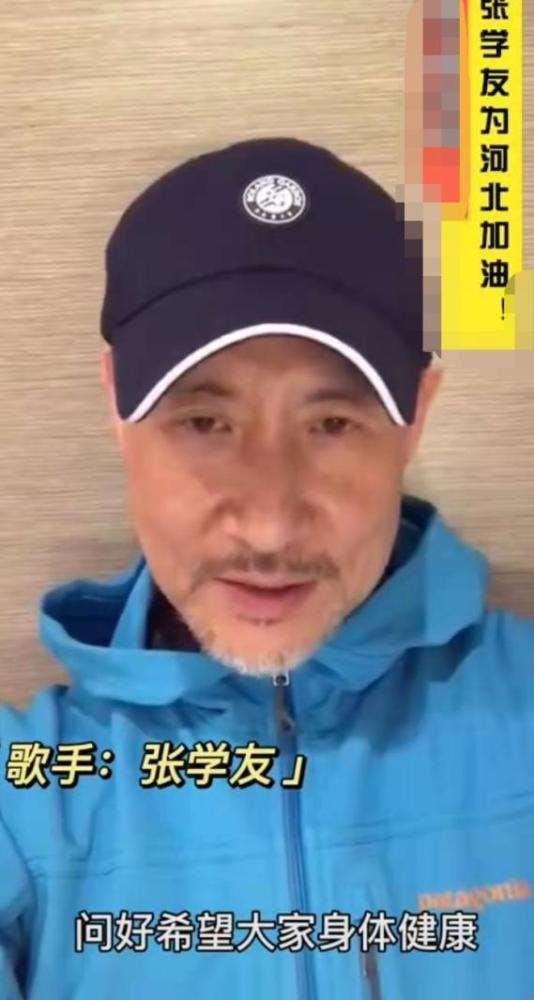 59岁天王张学友近照曝光!胡子花白好憔悴,比同龄刘德华老太多_明星新闻