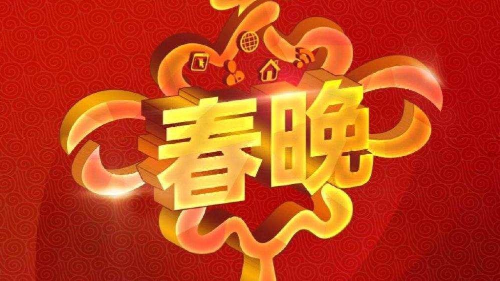 江苏卫视春晚阵容曝光:刘德华确认加盟,丁真成为晚会最大看点_明星新闻