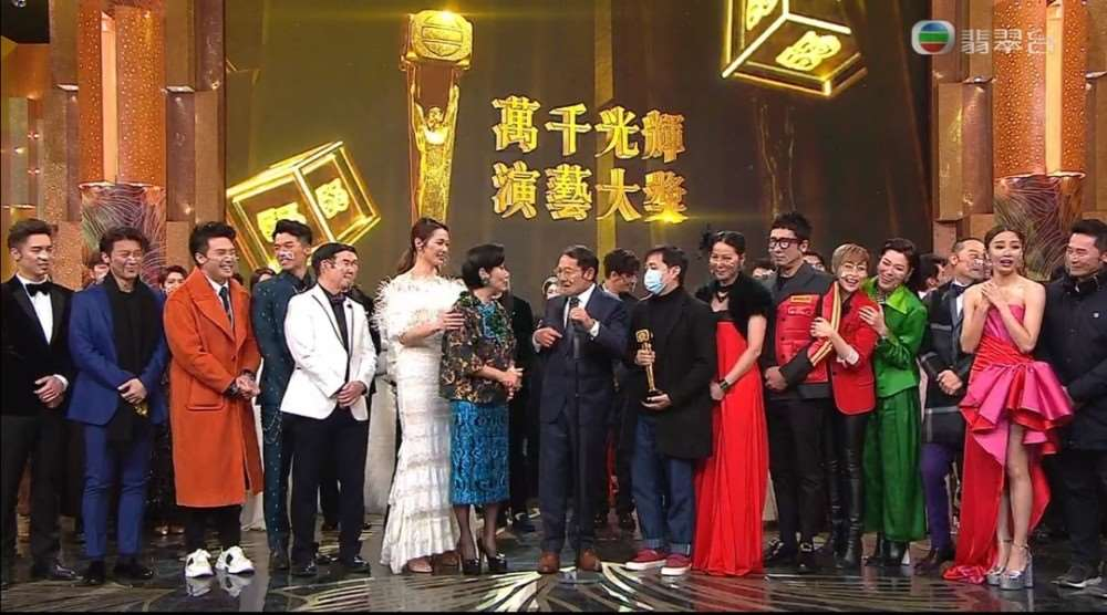 TVB万千星辉颁奖典礼:王浩信再拿视帝,蔡思贝封后成90后第一人_明星新闻