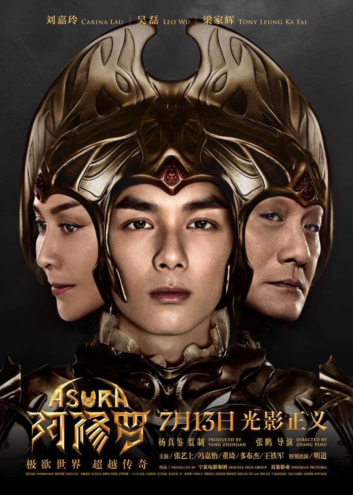 华语影史上亏得最惨的电影,投资7.5亿,票房不足5000万!_明星新闻