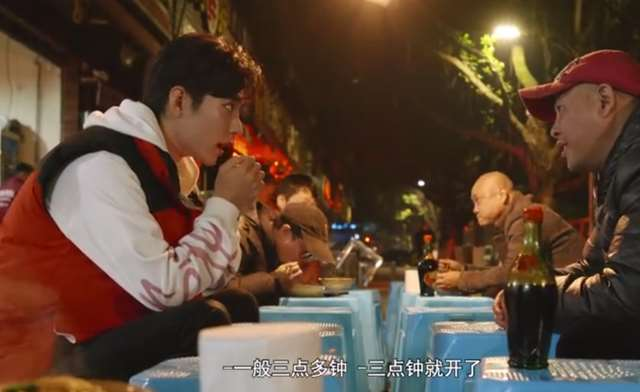 肖战阐述原生家庭:爸爸内敛、妈妈唠叨,却养成性格温暖的底色_明星新闻