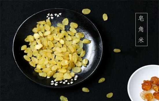 皂角米一次吃多少为宜