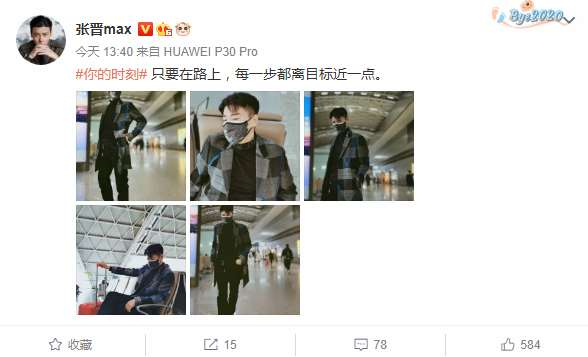 张晋机场随拍又帅又酷,蔡少芬变粉头炫夫,三娃辣妈仍像小迷妹_明星新闻