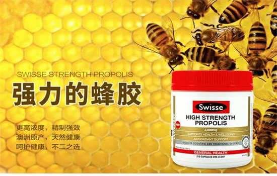 澳洲蜂胶有什么功效