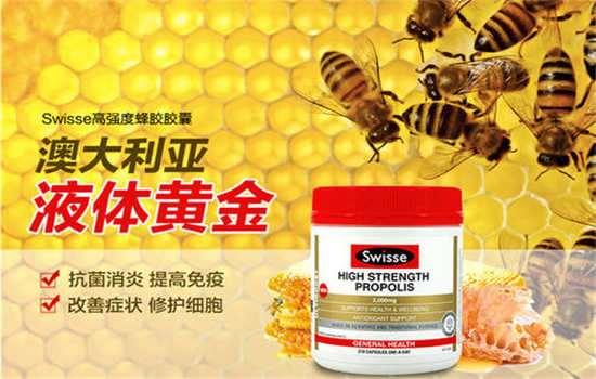 Swisse蜂胶的保质期有多久