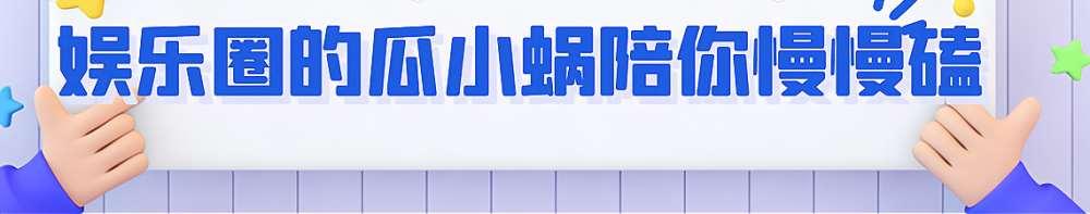 《浪姐2》首播!张柏芝划水、袁姗姗太紧张,王鸥让人眼前一亮_明星新闻
