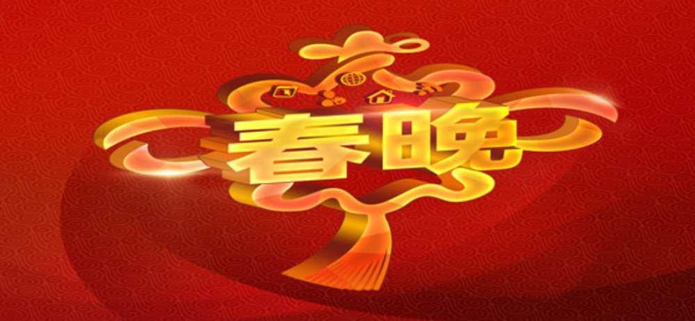 北京春晚录制完毕!肖战唱了两首歌?央视也邀请了他去演节目_明星新闻