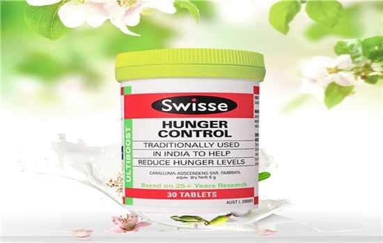 吃swisse食欲控制片能减肥吗