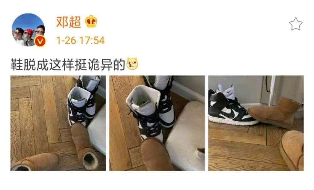 邓超晒与孙俪鞋子摆放直呼诡异,网友无情调侃:家庭地位一目了然_明星新闻