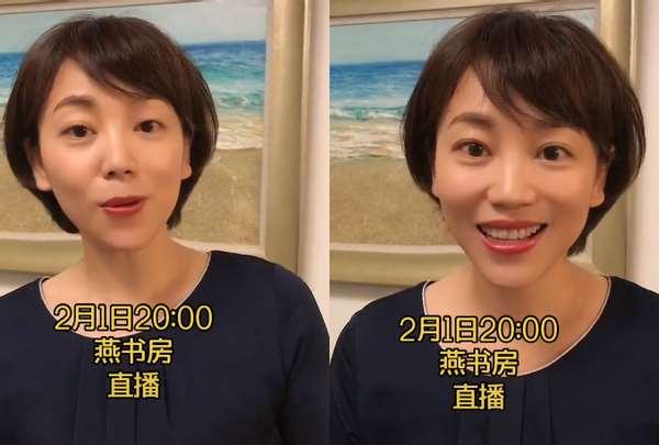 49岁央视主持劳春燕近况曝光,两颊凹陷瘦太多,家中装修太简朴_明星新闻