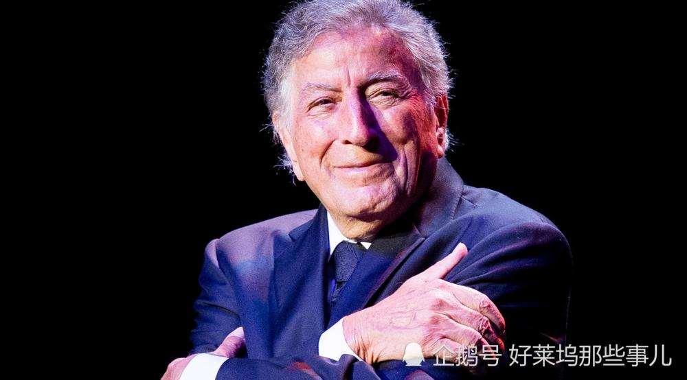 爵士乐大师托尼·班奈特患老年痴呆5年 得病后还曾来中国献唱_明星新闻
