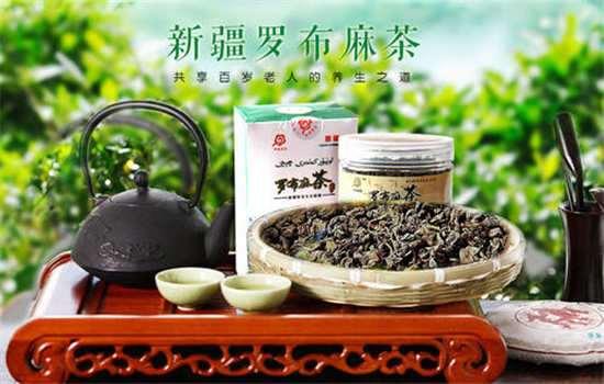 罗布麻茶有哪些功效