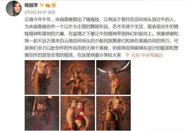 常年节食保持身材,了解了杨丽萍为舞蹈的付出,会懂她节目被毙的心情_明星新闻