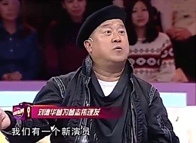 刘德华和他的信仰_明星新闻
