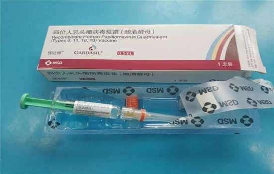 宫颈癌疫苗保质期几年