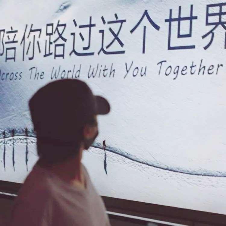 华晨宇:陪你路过这个世界,更会陪你一起走下去_明星新闻