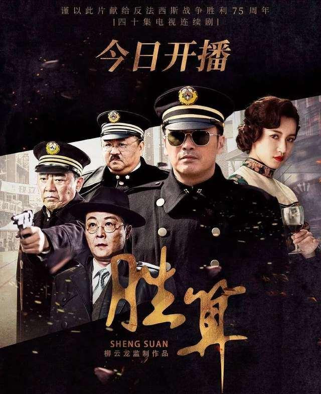 近25年评分最高十部谍战剧,《风筝》第5,第一是谍战剧天花板_明星新闻