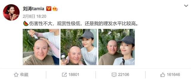 刘涛刚辟谣离婚又被传有私生子,粉丝晒出完整行程图否认_明星新闻
