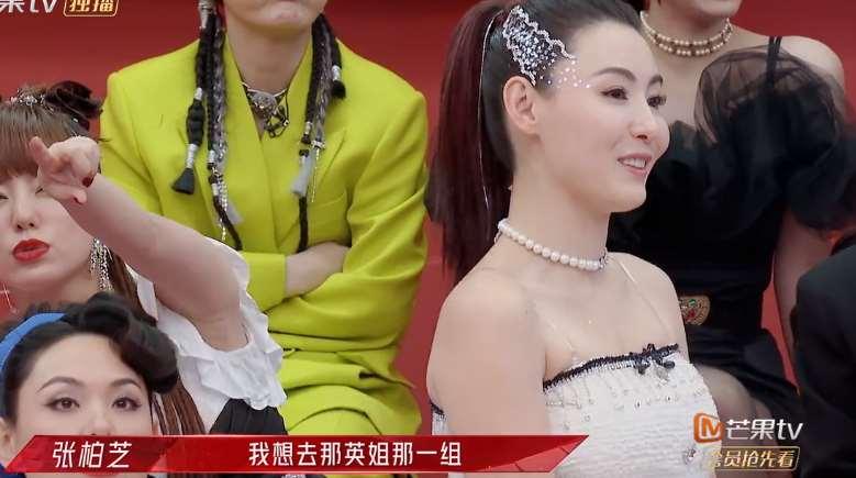 《浪姐2》那英现场抹泪,杨钰莹安慰她,张柏芝的反应太过真实_明星新闻